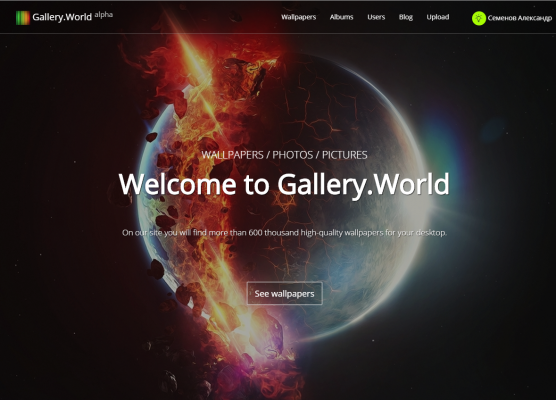 Gallery.World — 1.0.0-alpha